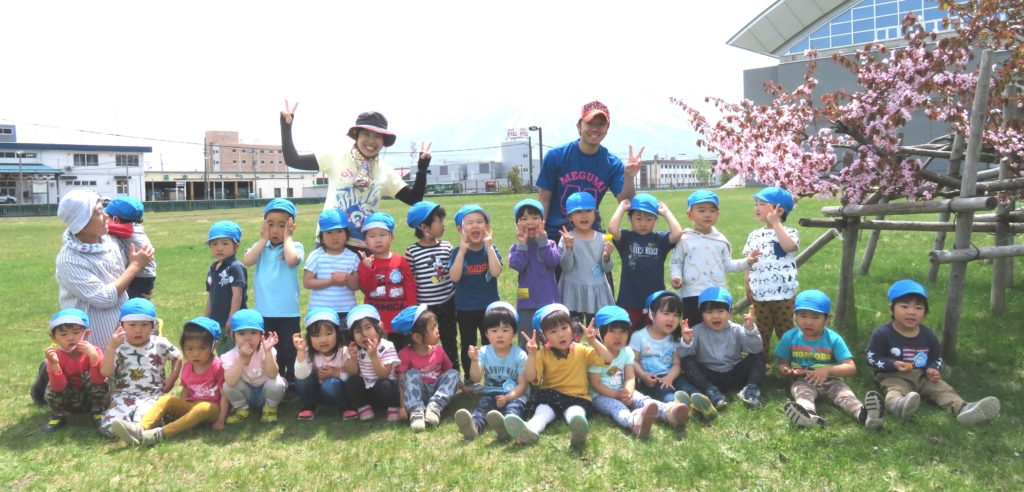 倶知安めぐみ幼稚園